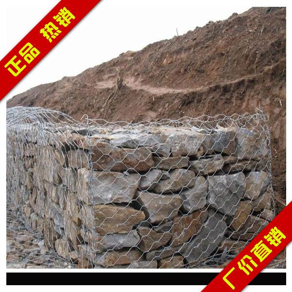 乌拉特前旗高尔凡石笼网 护岸护坡石笼网厂家