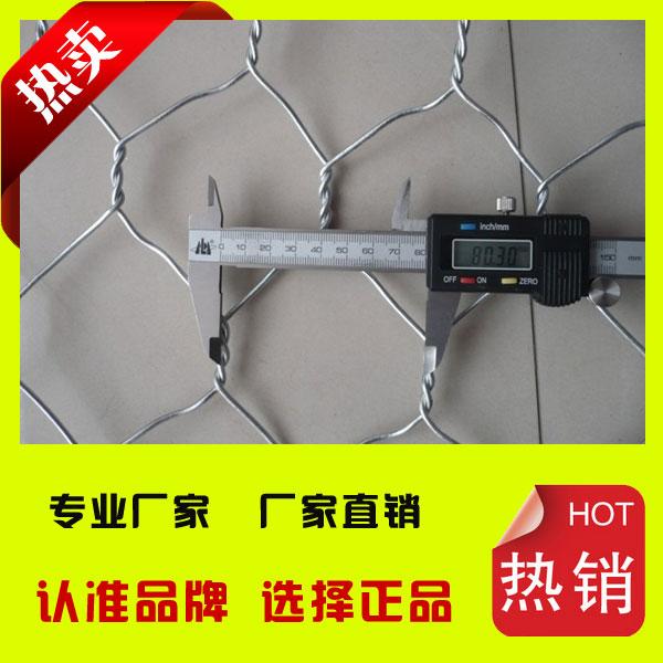 铝锌合金格宾网 河道格宾网箱价格 贵州镀锌格宾